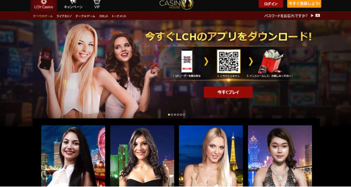 live casino house online